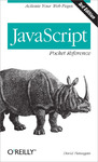 Livre numérique JavaScript Pocket Reference