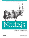 Livre numérique Node.js for PHP Developers