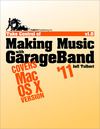 Livre numérique Take Control of Making Music with GarageBand '11