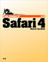 Livre numrique Take Control of Safari 4