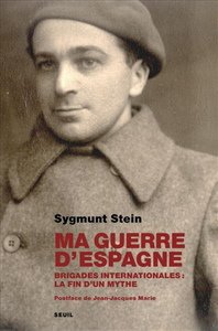 Livre numrique Ma guerre d&#x27;Espagne