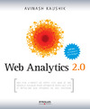Livre numrique Web Analytics 2.0
