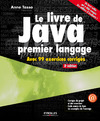 Livre numrique Le livre de Java premier langage
