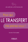 Livre numrique Le transfert