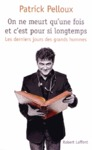 Livre numrique On ne meurt qu&#x27;une fois et c&#x27;est pour si longtemps