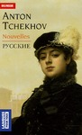 Livre numrique Nouvelles - bilingue Tchekhov