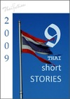 Livre numrique 9 Thai short stories