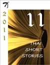 Livre numrique 11 Thai short stories - 2011
