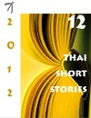 Livre numrique 12 Thai Short Stories - 2012