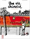 Livre numrique Une vie chinoise T1