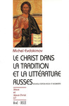 Livre numrique Le Christ dans la tradition et la littrature russes