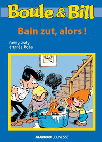 Livre numrique Boule et Bill - Bain zut, alors !