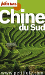 Livre numrique Chine du Sud 2011-12