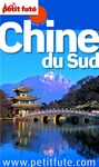 Livre numrique Chine du Sud 2012-2013 (avec cartes, photos + avis des lecteurs)