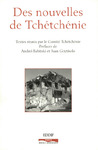 Livre numrique Des nouvelles de Tchtchnie