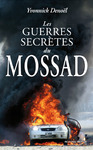 Livre numrique Les guerres secrtes du Mossad