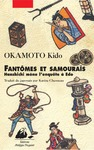 Livre numrique Fantmes et samouras