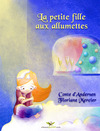Livre numrique La petite fille aux allumettes