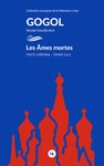 Livre numrique Les mes mortes
