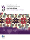 Livre numérique Competitiveness and Private Sector Development: Kazakhstan 2010