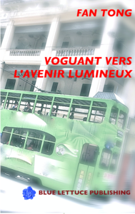 Livre numrique Voguant vers l&#x27;avenir lumineux