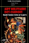 Livre numrique Art militaire des Chinois