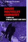 Livre numrique Douze nouvelles chinoises