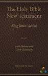 Livre numérique King James New Testament (1769) with Hebrew and Greek dictionary (Strongs)
